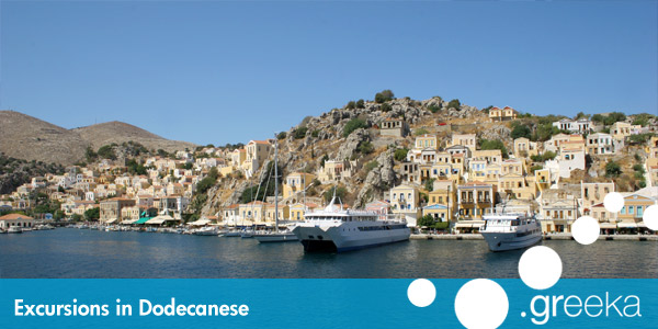 Dodecanese excursions