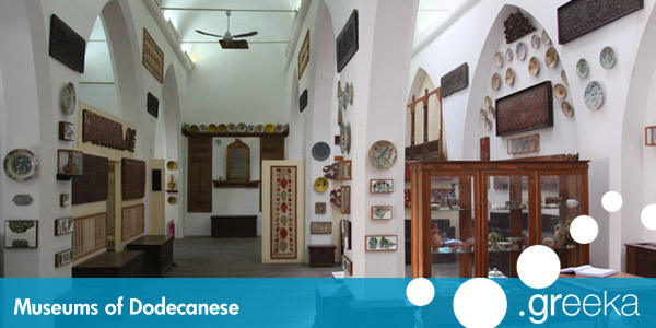 Dodecanese museums