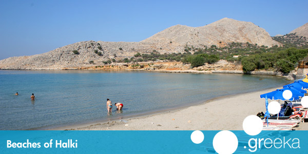 Best 5 Beaches In Halki Island Greeka Com