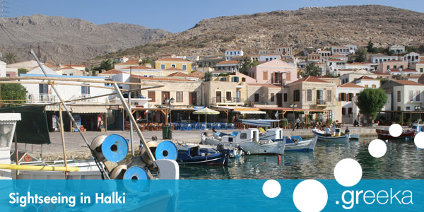 Halki sightseeing