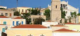 View photos of Halki