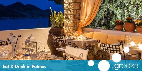 Eat and Drink in Patmos