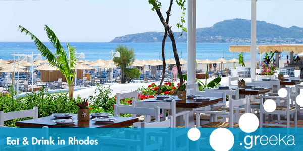 Eat and Drink in Rhodes