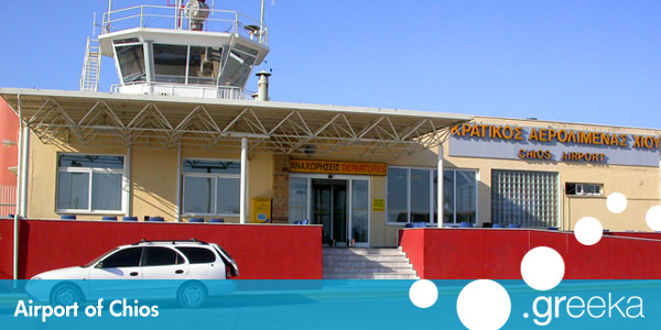 Chios airport