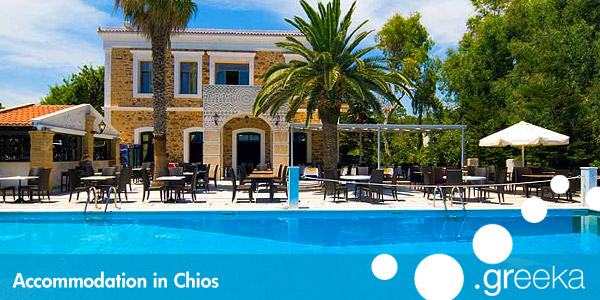 Chios hotels