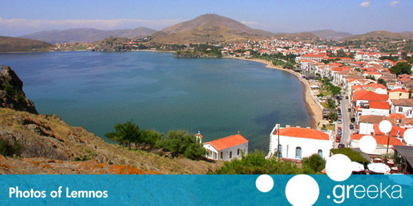 Lemnos Photos