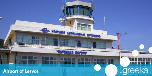 Lesvos Car Rental Airport