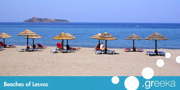 Best 23 Beaches in Lesvos island Greekacom
