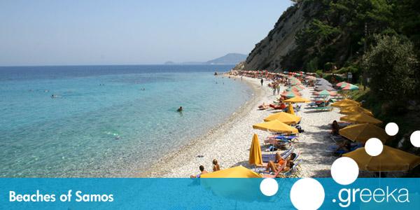 Sidera Beach on the island of Samos in Greece, Samos beaches