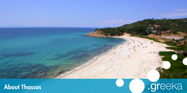 About Thassos