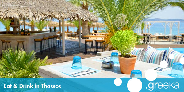 Eat and Drink in Thassos