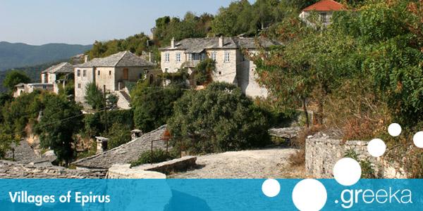 Best Villages In Epirus, Greece