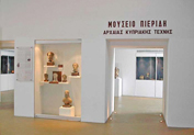 Cypriot Art Museum in Votanikos, Athens