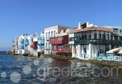 Little Venice in Town, Mykonos