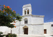 Catholic Cathedral in Town, Naxos