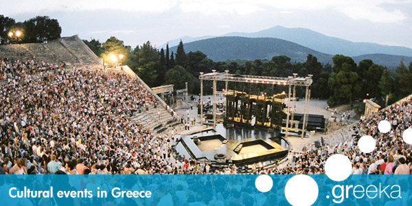 Greece cultural events