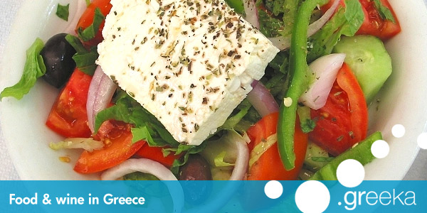 Greek Food And Wines Greekacom