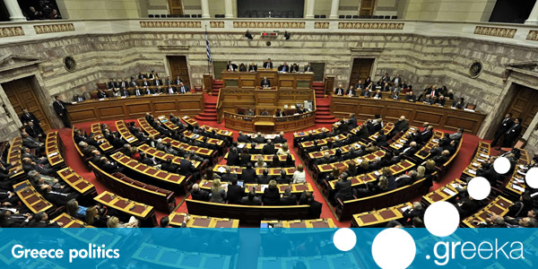 about greece government politics