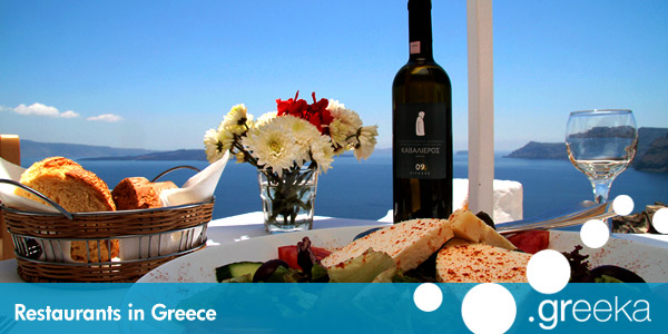 Best restaurants in greece and the islands for Apollon greek and european cuisine