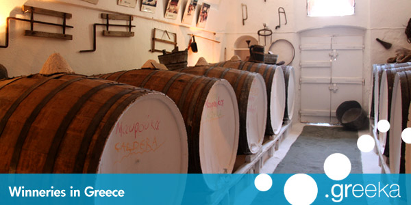 Greece Wineries