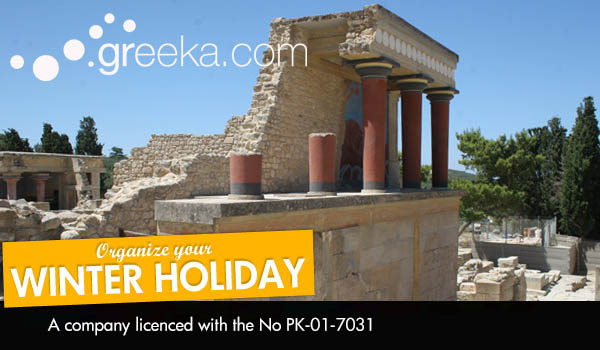 Greece Winter Packages