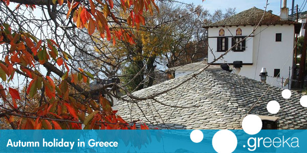 Greece Autumn holidays