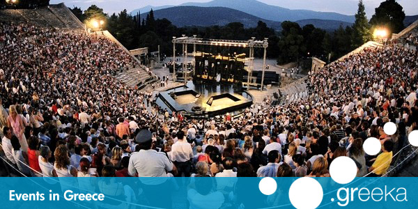 Greece cultural events holidays