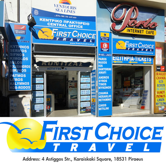 Photo of First Choice