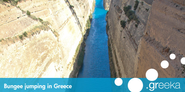 Greece Bungee jumping, in Corinth channel