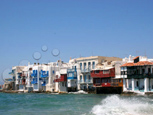 Cruise to Greek Islands and Turkey (3 days)