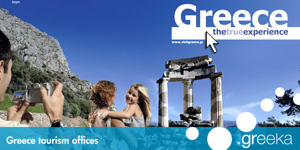 Greek National Tourism Offices