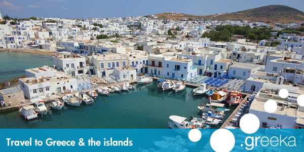 travel to greece and the islands   greeka