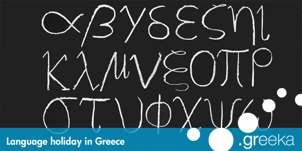 Language holiday in Greece