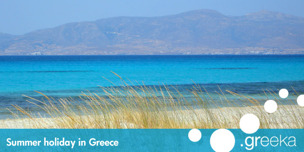 Summer holidays in Greece