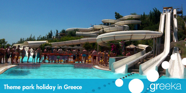 Theme park holidays in Greece