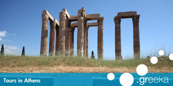 Tours In Athens Greece Discover 44 Tours Greeka Com
