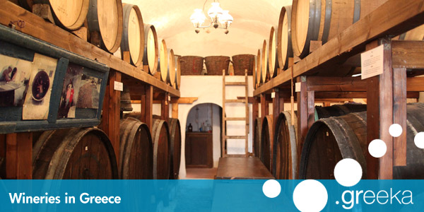 Wineries in Greece