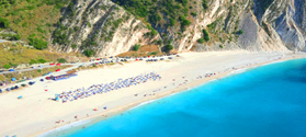 Holiday to Corfu and Kefalonia
