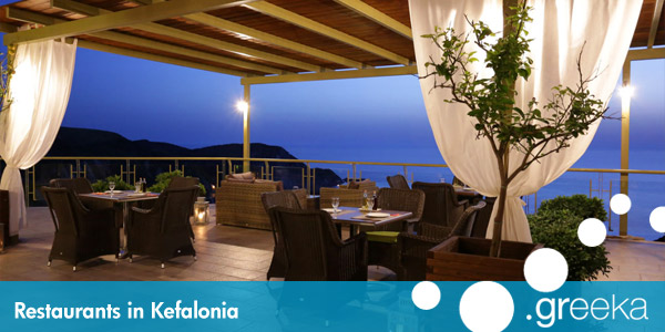 Kefalonia restaurants