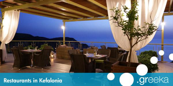 Best Restaurants Skala Kefalonia