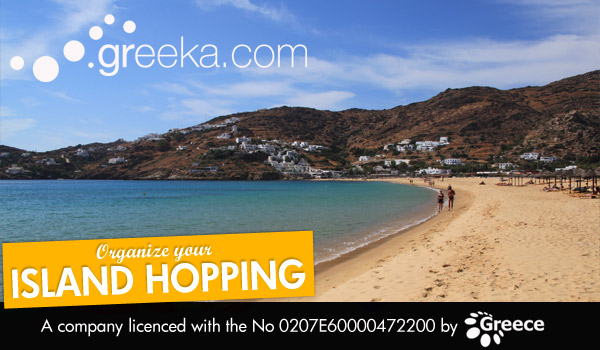 Ios Island Hopping Packages
