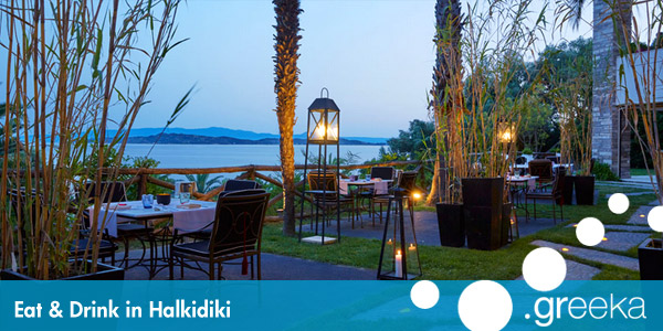 Eat and Drink in Halkidiki