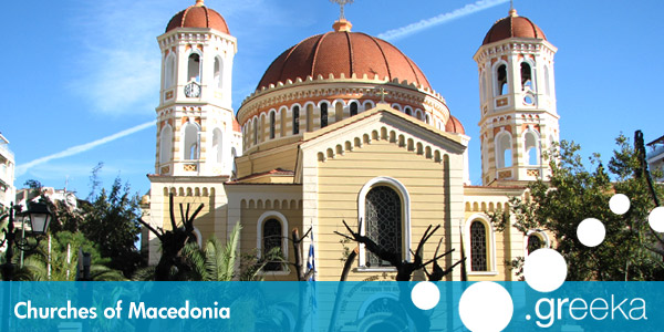 Macedonia churches