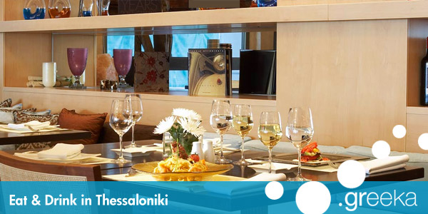 Eat and Drink in Thessaloniki