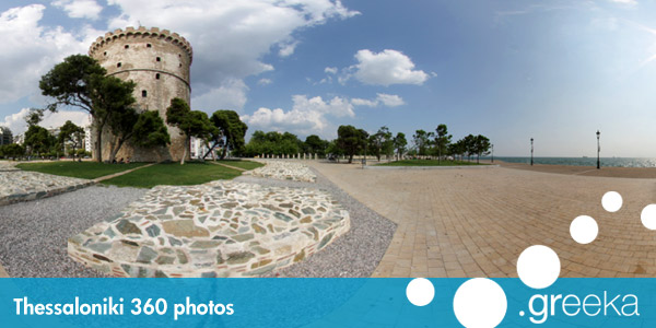 360 picture of Thessaloniki, Greece