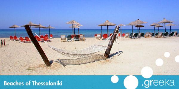 Best 4 Beaches In Thessaloniki Greece Greeka Com