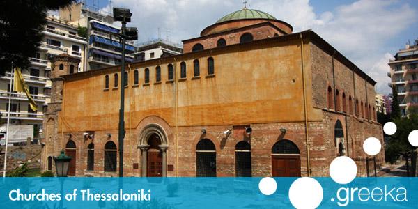 Churches In Thessaloniki Greeka Com