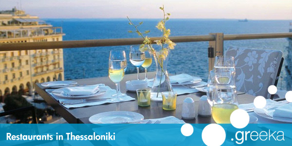 Thessaloniki restaurants