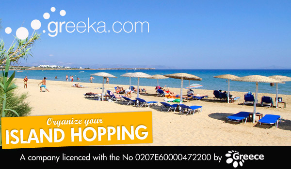 Paros Island Hopping Packages