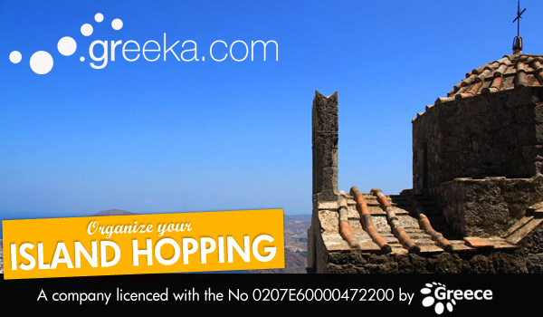 Patmos Island Hopping Packages
